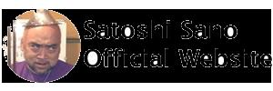 Satoshi Sano Official Web Site
